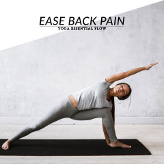 Yoga Essential Flow | Ease Back Pain Sequence / @spotebi